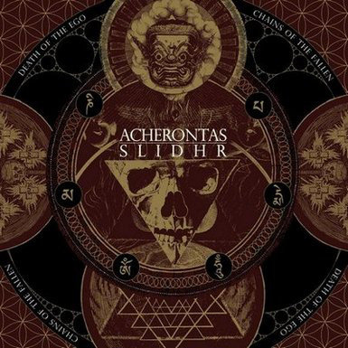 Acherontas / Slidhr - Death Of The Ego / Chains Of The Fallen LP