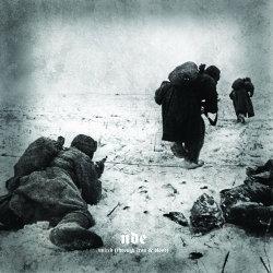 NDE - United CD