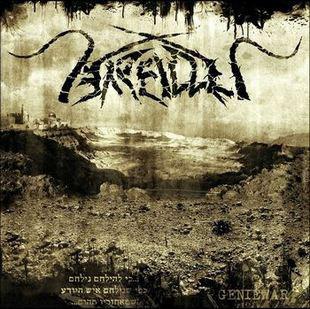Arallu - Geniewar CD