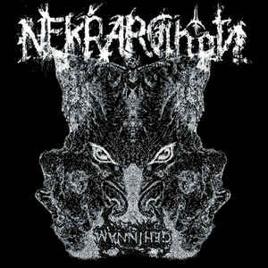 Nekrarchon – Gehinnam LP