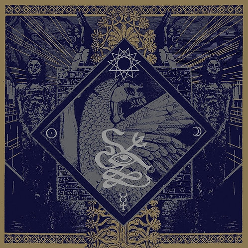 Shaarimoth - Current 11 LP