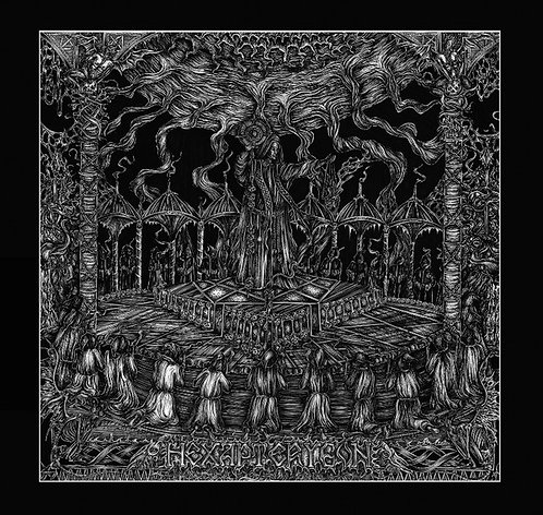 Deus Ignotus - Hexapterygon Digi-CD