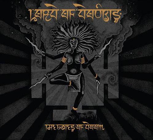 Lord Of Doubts - The Gates Of Doom Digi-MCD