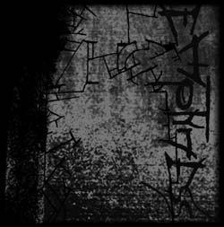 Emptyness - Emptyness LP