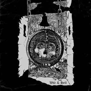Körgull The Exterminator / Akerbeltz – War & Hell SPLIT LP