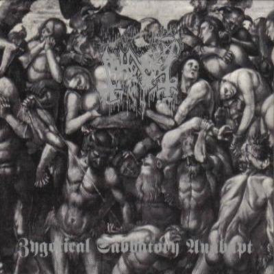 Abhorer - Zygotical Sabbatory Anabapt DIGI-CD
