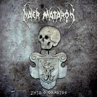 Naer Mataron - Ζήτω Ο Θάνατος (Long Live Death) LP