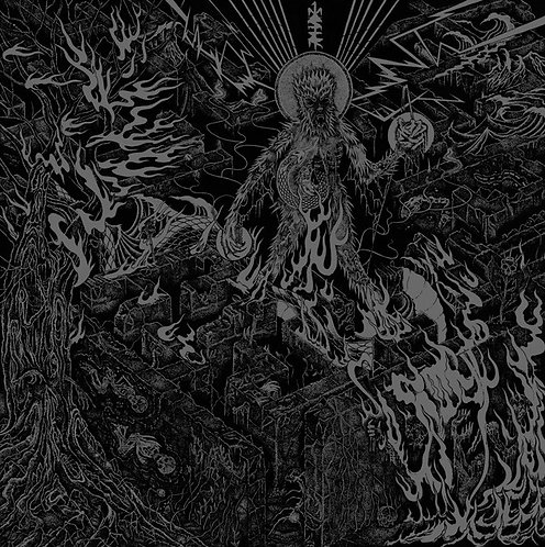 One Master – Lycanthropic Burrowing LP