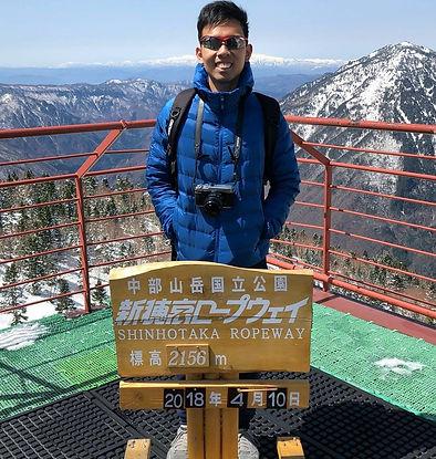 新穗高山頂站