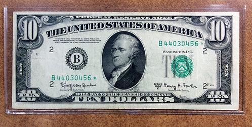 1950-E $10 * STAR Note Fed Reserve New York VERY FINE Fr#2015 B