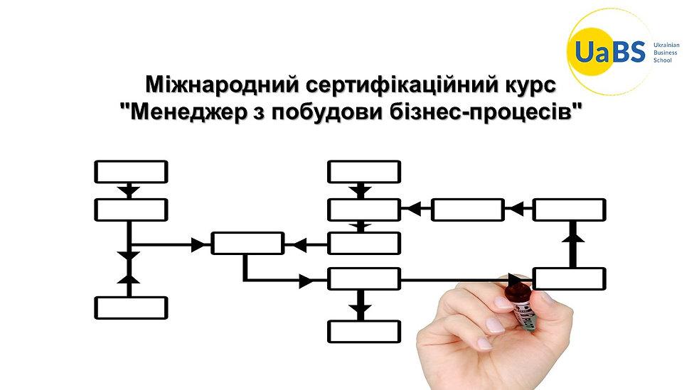 Картинка.jpg