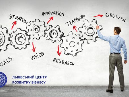 Управління бізнес-процесами: для чого потрібно власникам та керівникам бізнесу?
