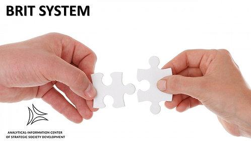 Тест  BRIT-System