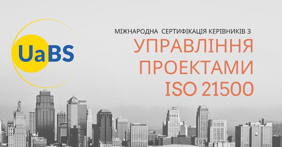ISO 0506.jpg