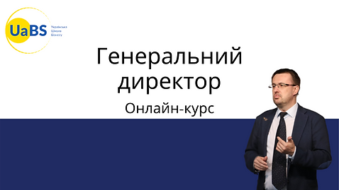 ГД 1  (1).png