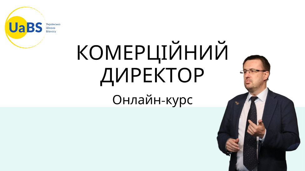 кд 3.png