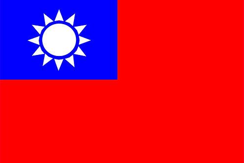 Tiawan Flag
