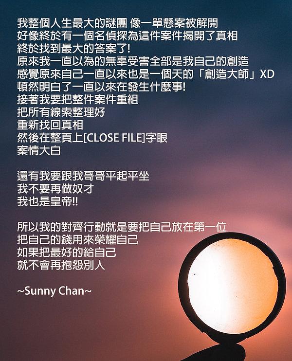 sunny sharing.jpg