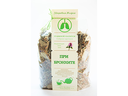 Herbal composition for bronchitis