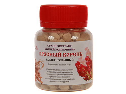 Red Root Dry Extract