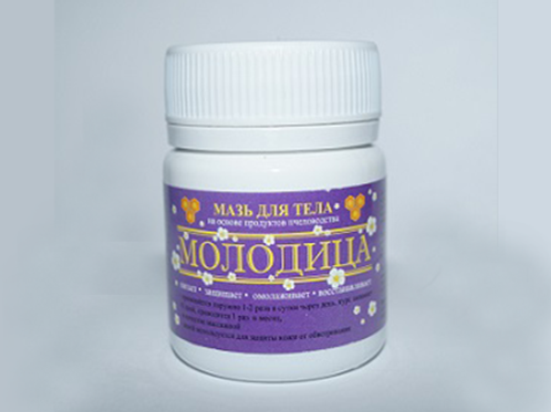 Royal Jelly ointment with Pollen and Propolis