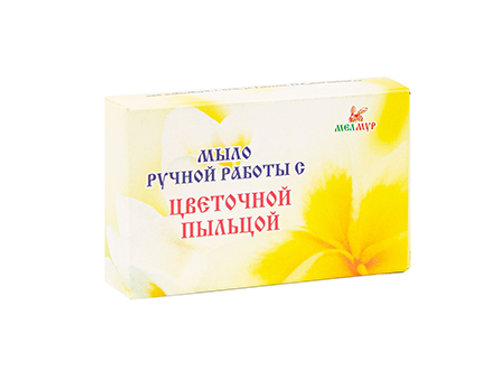 Handcrafed soap with flower pollen