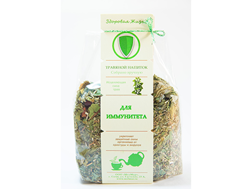 Herbal composition for immunity