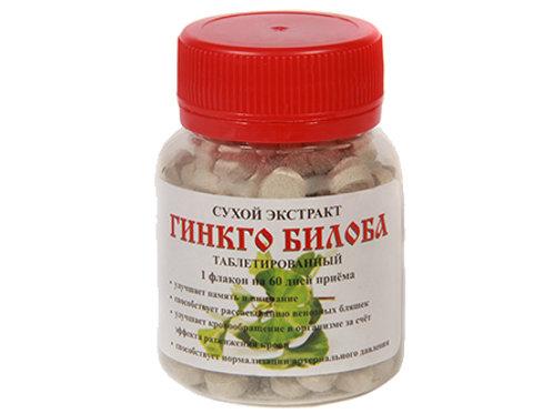 Ginkgo Biloba Dry Extract in granules
