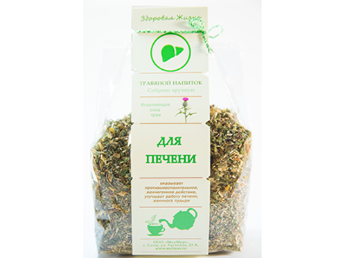 Herbal composition for liver