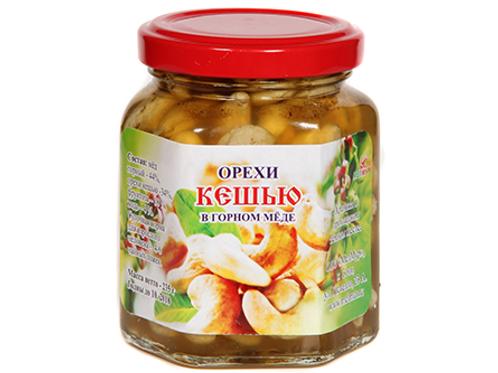 Cashew nuts in mountain honey