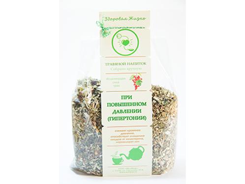 Herbal composition for hypertension