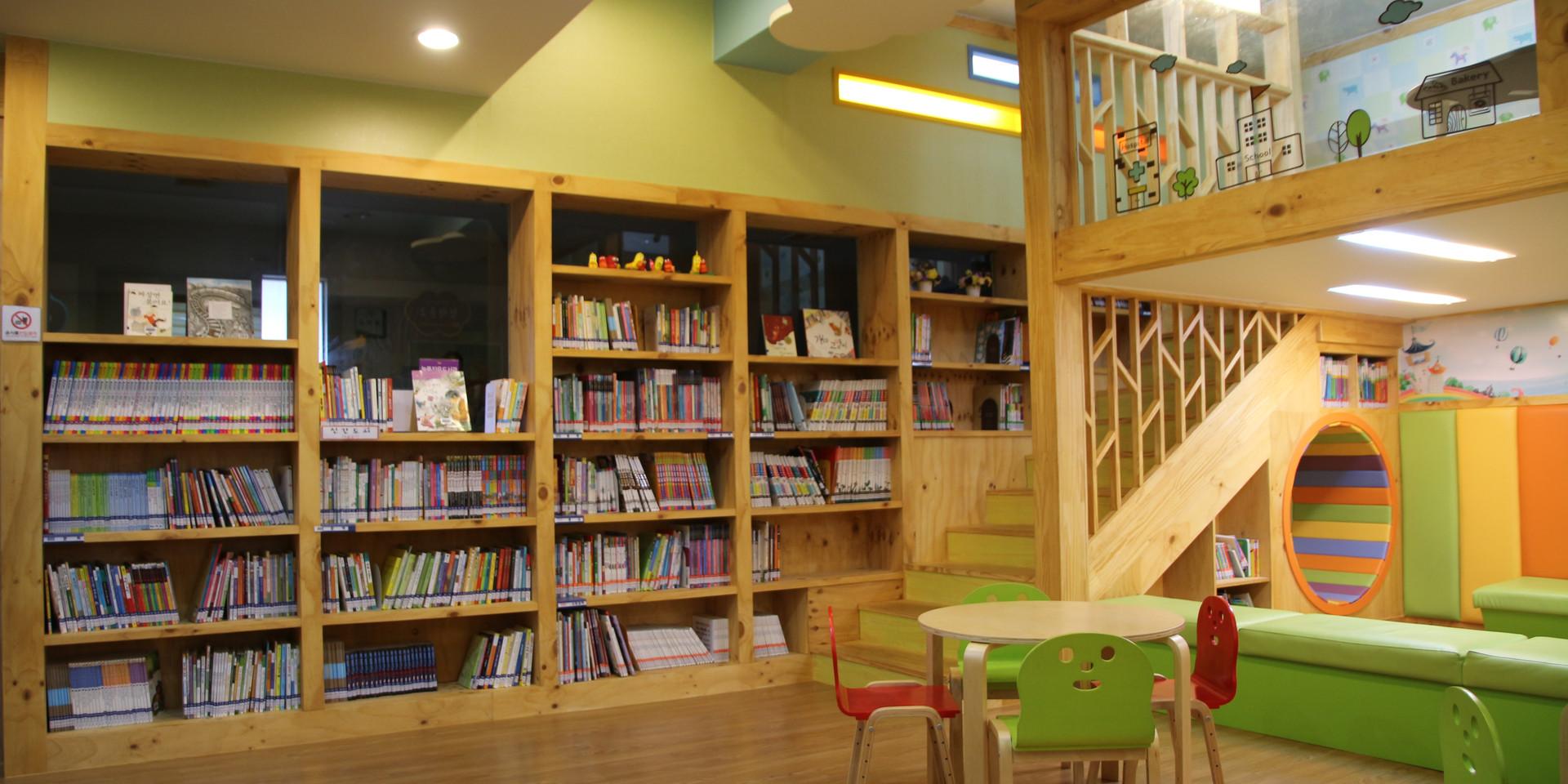 늘품도서관