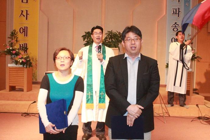 김휴성 선교사
