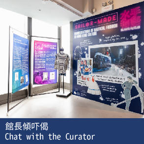 Chat with the Curator