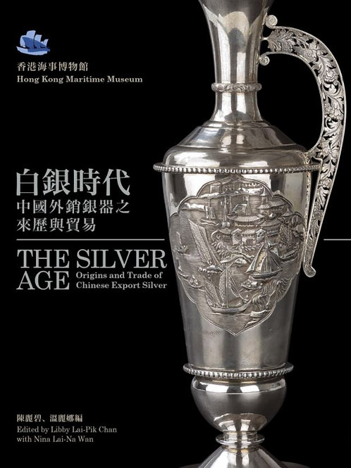 The Silver Age Origins and Trade of Chinese Export Silver