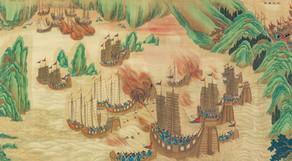 sea bandits .JPG