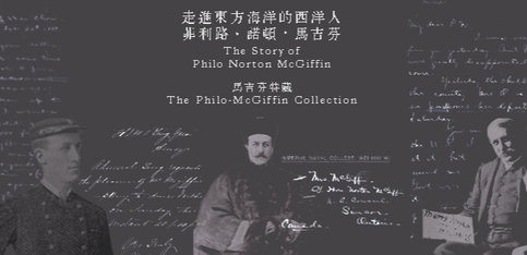 The Story of Philo Norton McGiffin