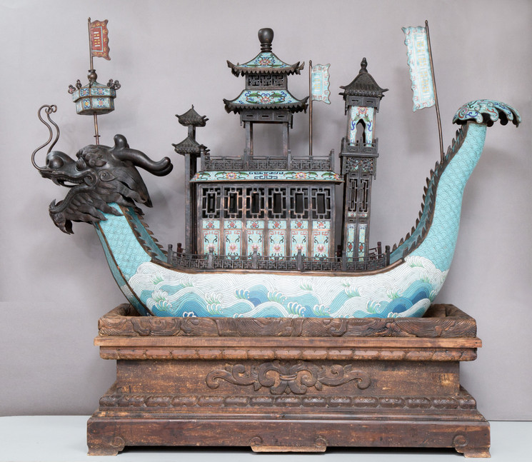 Chinese Imperial Dragon Barge.jpg