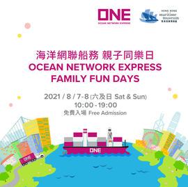 Ocean Network Express Family Fun Days