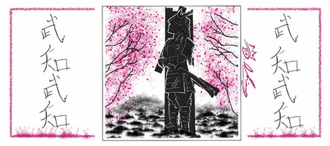 'Samurai de tinta' por D. Olivio