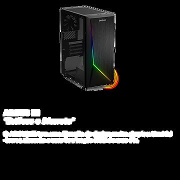 _ARGUS E1.png