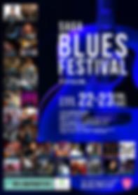 BLUESU FES ポスター.png