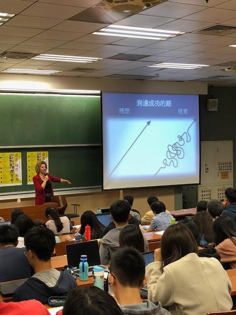 國立台灣大學講座:以色列的秘密