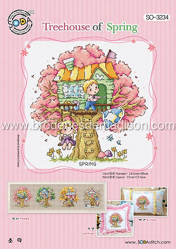 Treehouse Of Spring