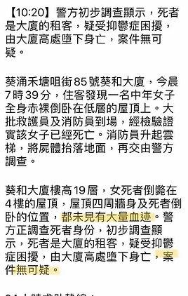 Kwai_Chung_Lady2.jpg