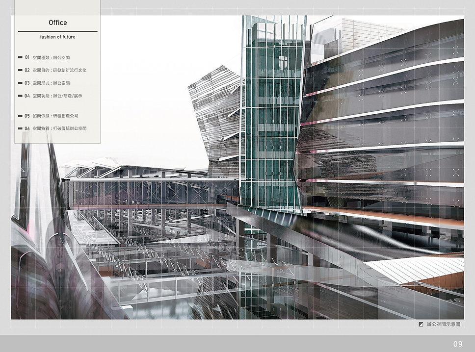 投影片9.JPG.jpg