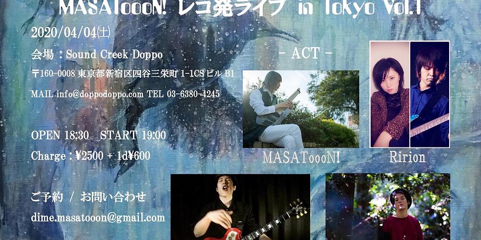 4/4 MASAToooN! レコ発ライヴにソロで出演 at 四谷Doppo