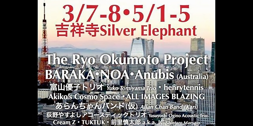 5/1: Prog Tokyo'20出演! POLYGON HEAD,富山優子トリオ,前里慎太郎unit