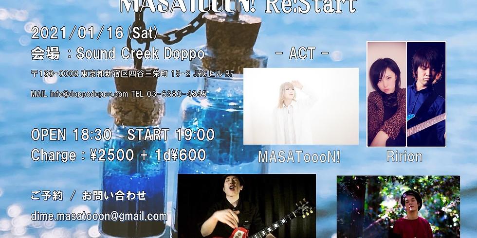 1/16【ライヴ配信に変更!】MASAToooN! レコ発ライヴにソロで出演 at 四谷Doppo's youtube