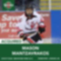 Hockey Team Marketing